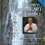 Journey Heart Aikido