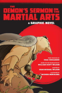 Demon's Sermon on the Martial Arts graphic novel